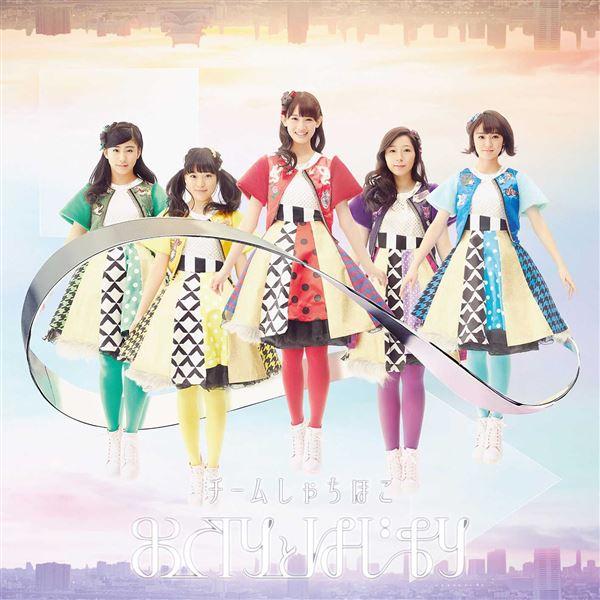 team syachihoko: Owari to Hajimari
